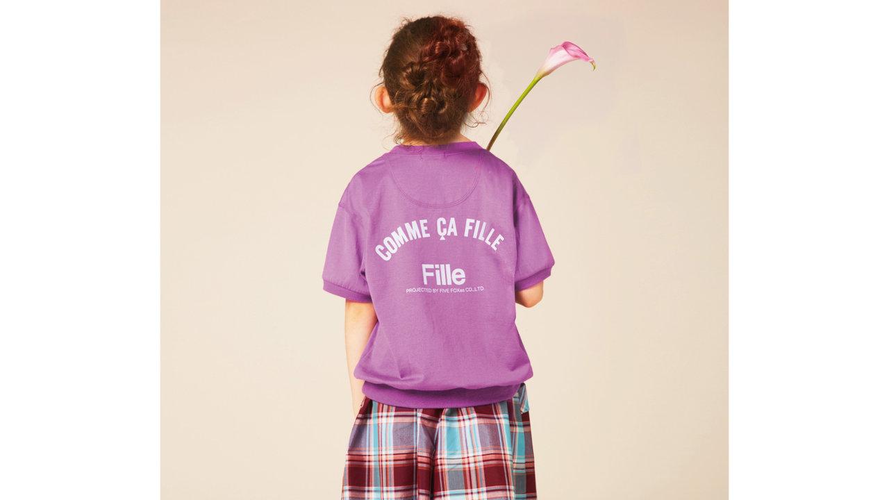 子供の「自分で着替えたい」をサポート!頑丈な縫製のコムサ・フィユのロゴTに新色が登場