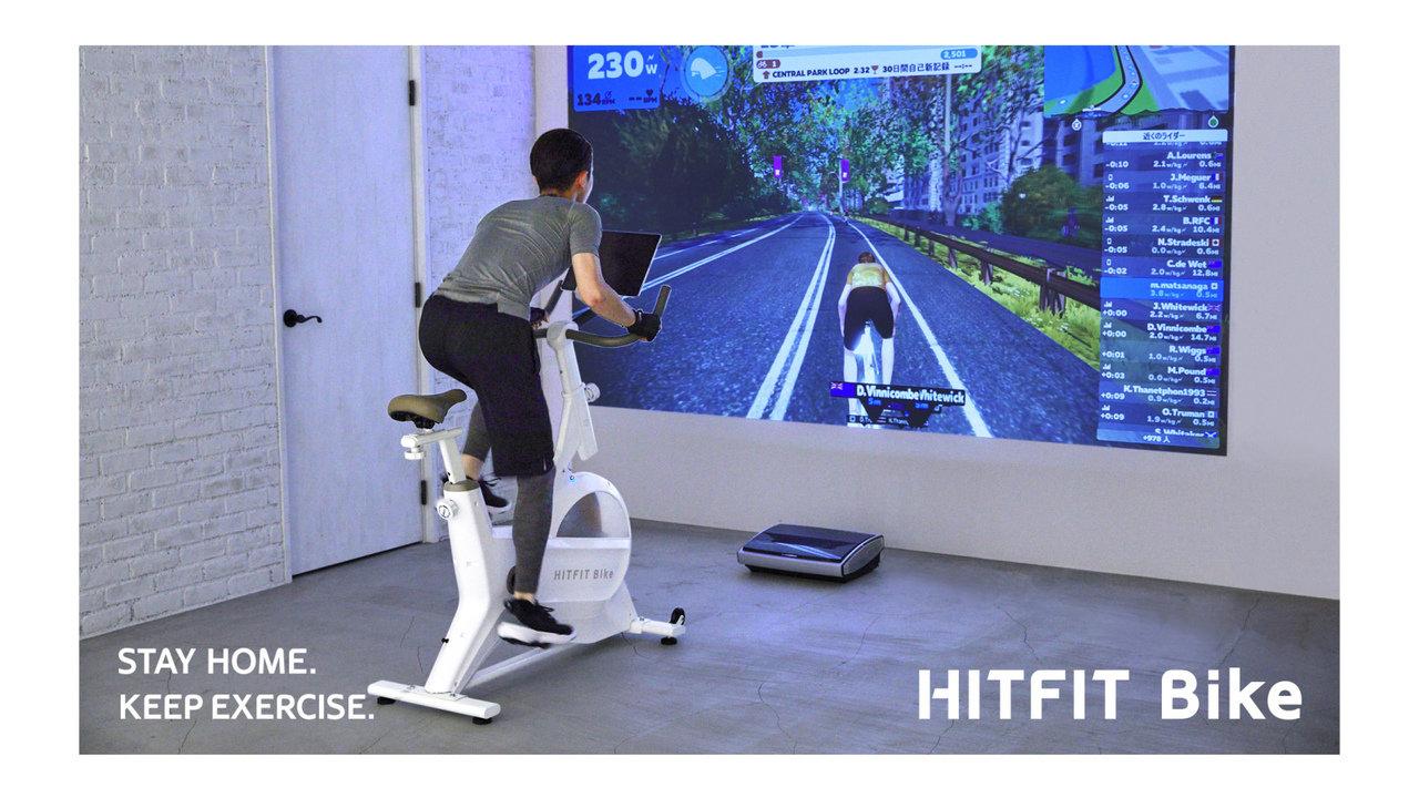 ゲーム感覚で本格トレーニング!リアルな坂の勾配や空気抵抗を体感できる、次世代フィットネスバイク