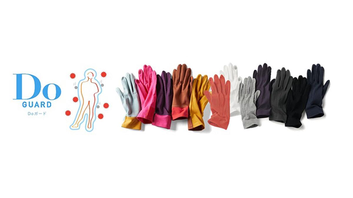 """抗ウイルス素材が""""手""""をしっかりガード!菌との接触を減らす、お洒落な手袋が新登場"""