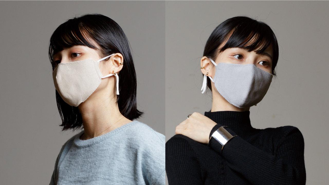 マスクも秋冬に衣替え!国内ニット技術を活かした、シンプルでお洒落なニットマスク