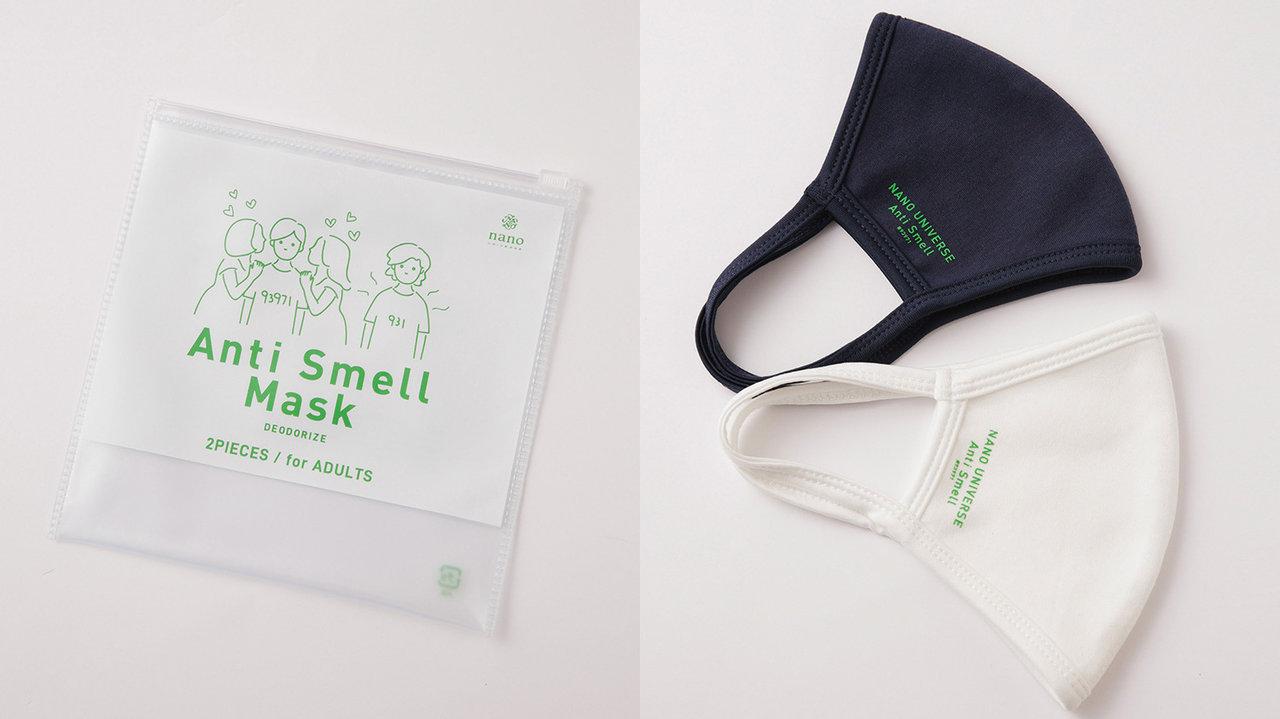 臭わない!さらに50回洗濯しても制菌効果も持続するコットン100%の1枚450円のマスク。