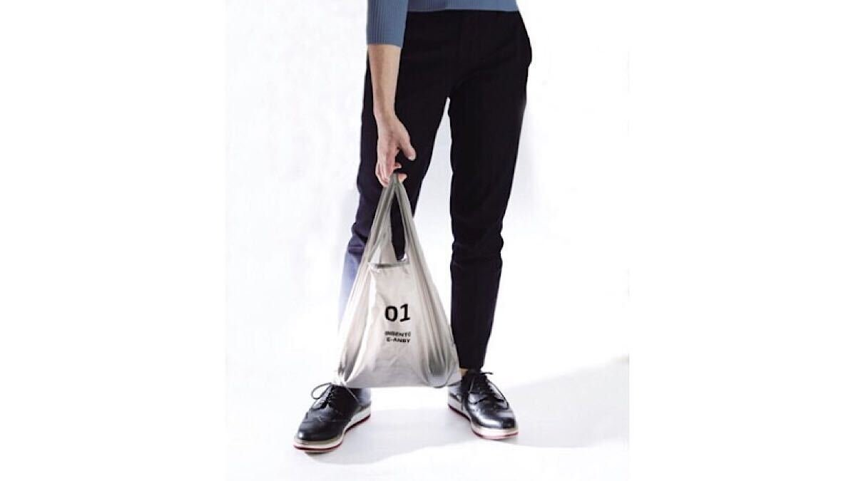 たたむと鍵より小さい!ポケット収納、キーホルダー携帯できる最小最軽量エコバッグ