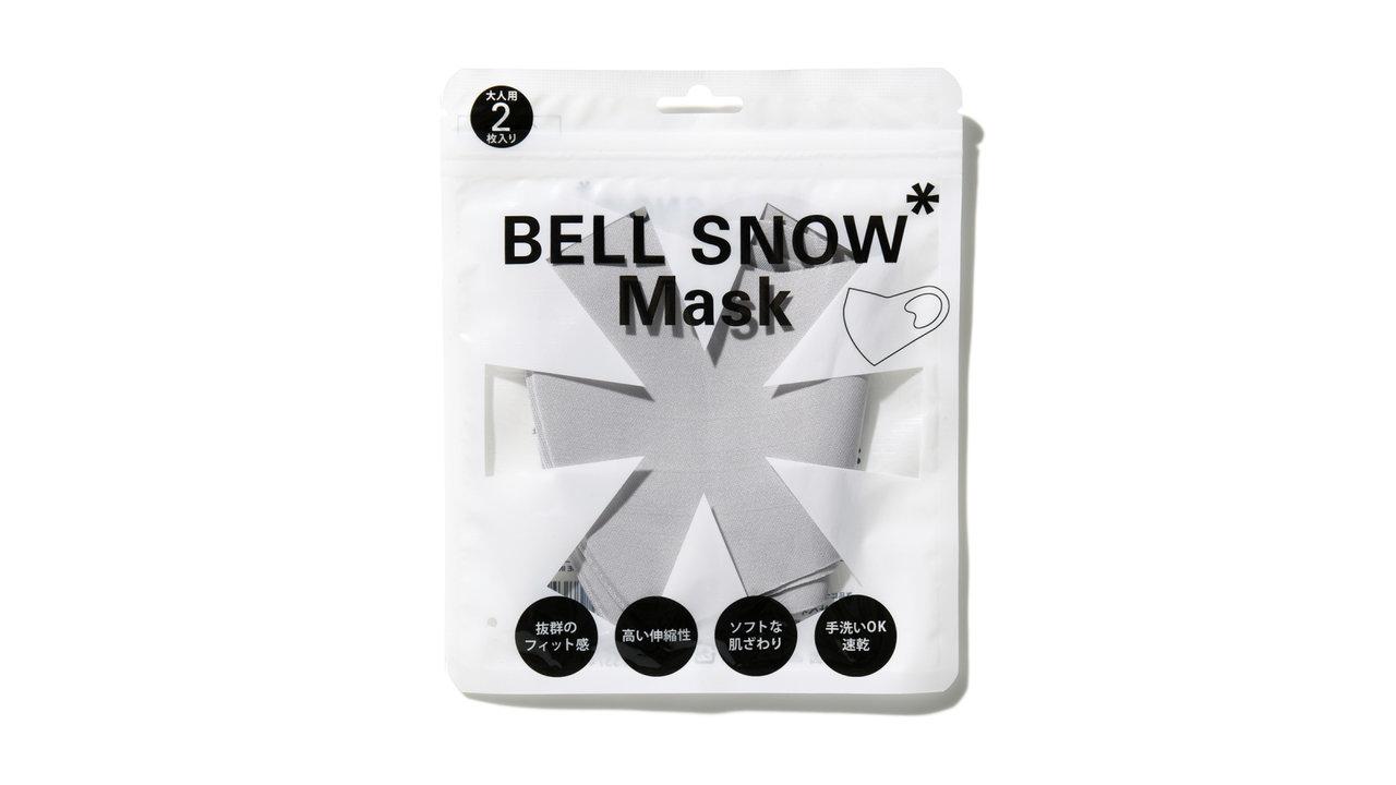 最近、LOFTで超売れている最注目のシンプルお洒落系マスク!