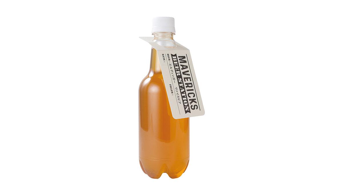え、ペットボトルにビール⁉本場ドイツの味わいを堪能できる「純粋令生ビール」で家飲み革命!