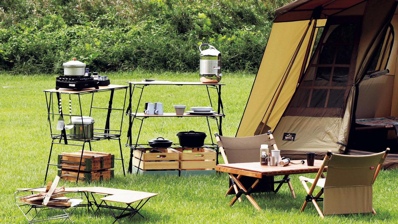 家の中でも使えるアウトドア用チェアやテーブルで、お得にキャンプ気分!