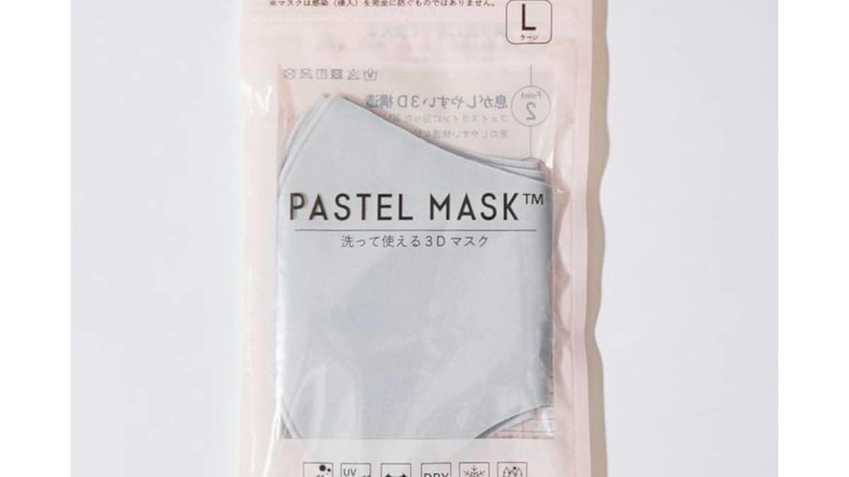 販売累計6000万枚の人気マスクに、Lサイズが登場!毎日使うなら機能性も重視