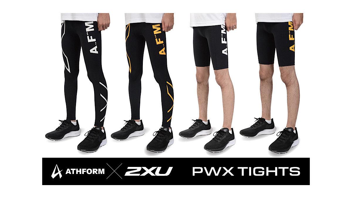 冬スポーツには高機能タイツ!血流・リンパの流れを改善&筋肉のむくみを軽減!