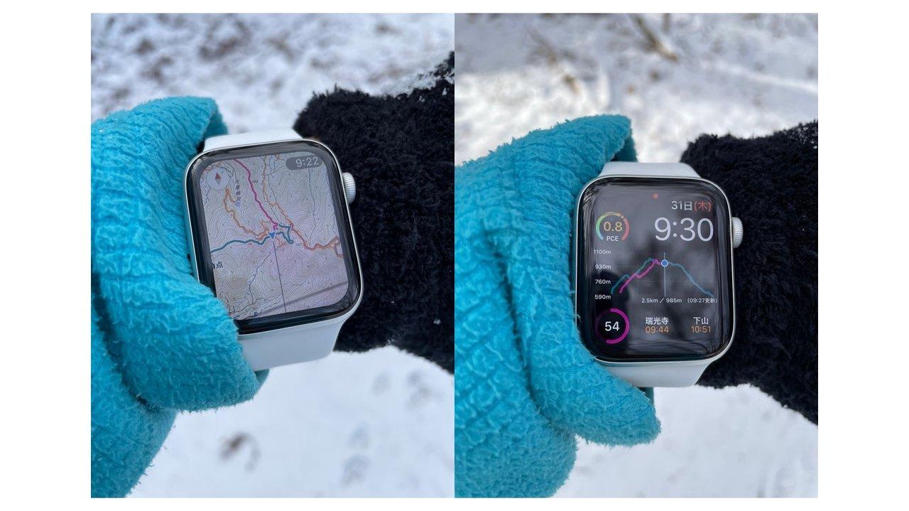 【世界初】山ファン必見!アップルウォッチで登山情報を一目で確認できる!