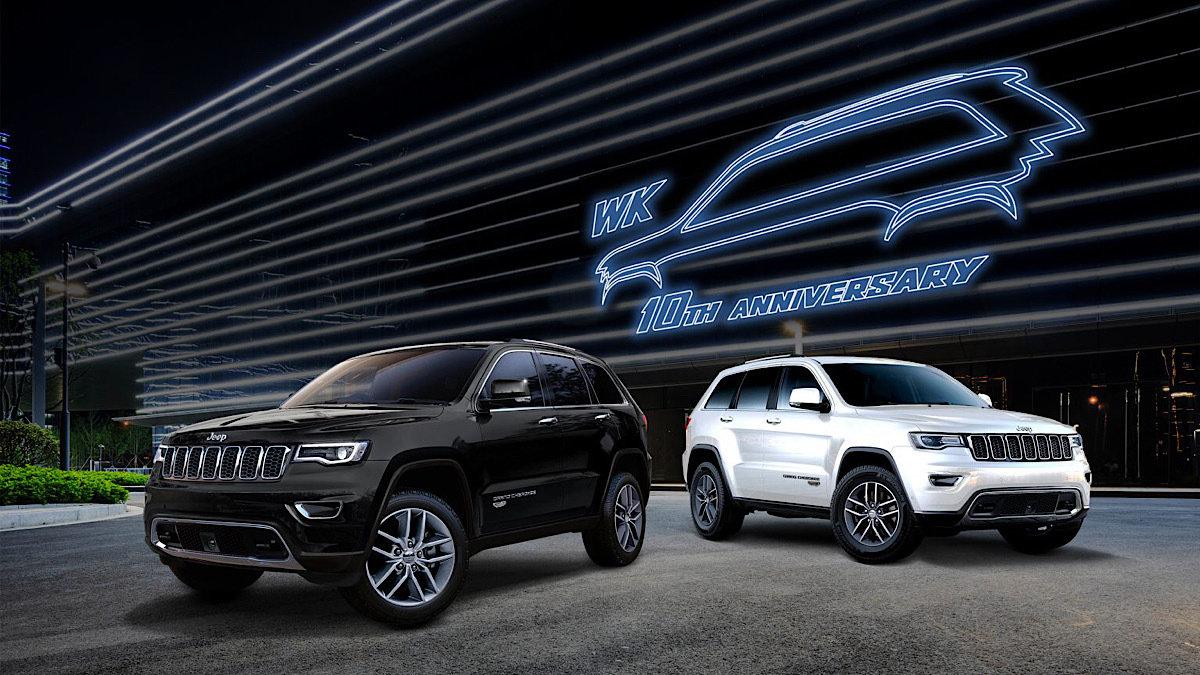 Jeep「グランドチェロキー」新モデル発売!現行4代目デビュー10周年の特別記念仕様