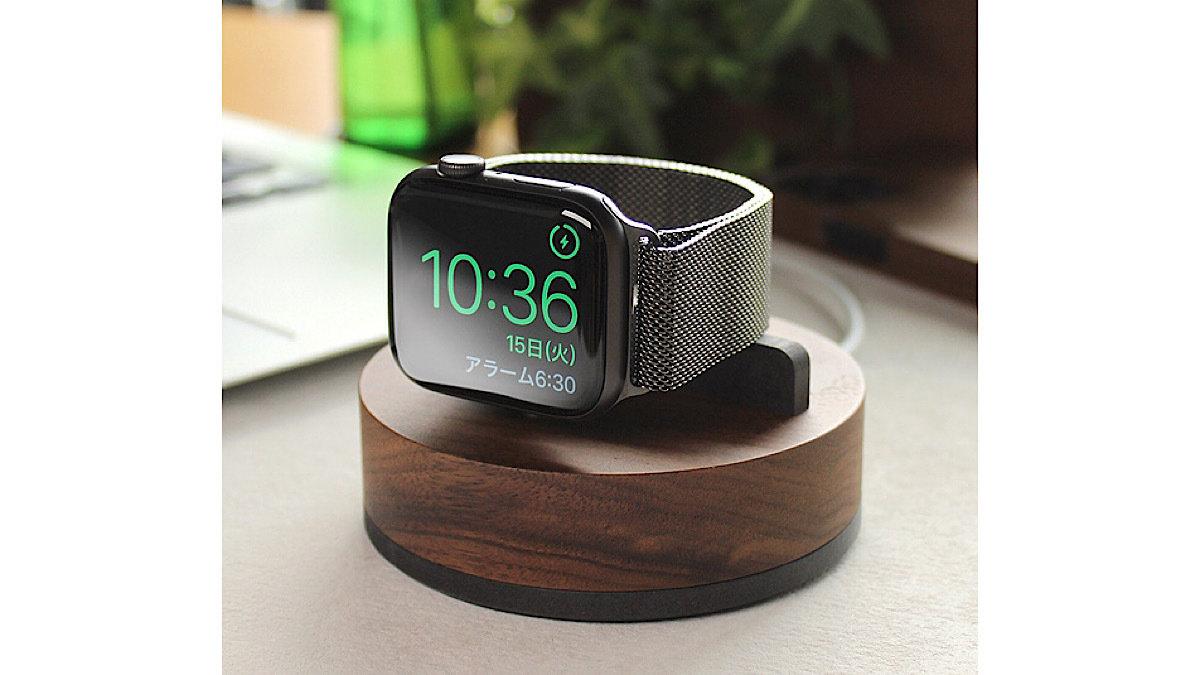 アップル ウォッチのデザインを損なわない!高級木材を使用したインテリア性抜群の充電スタンド