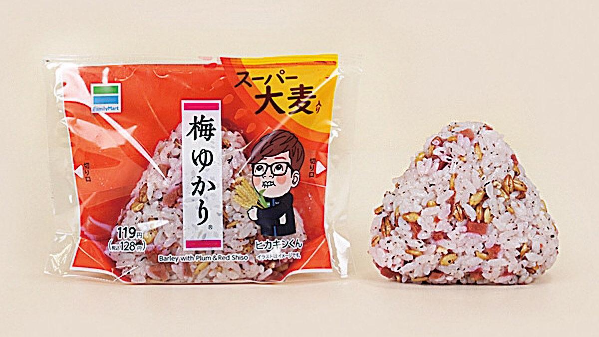 ファミリーマート×ヒカキンのスーパー大麦フード。おいしく食物繊維をとって、レッツ腸活!