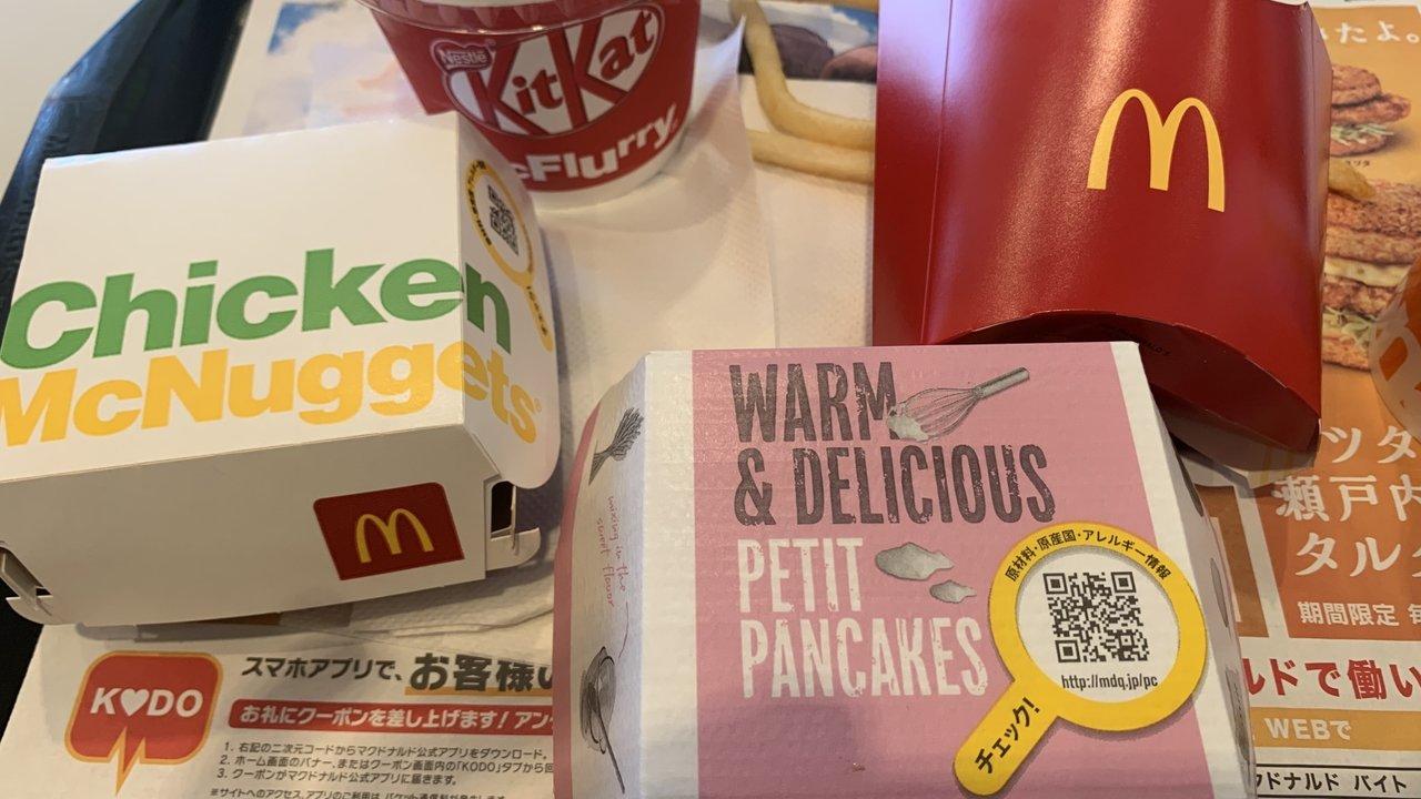 マクドナルドのキットカットフルーリーにマック単品メニューを付けて食べるならコレ!
