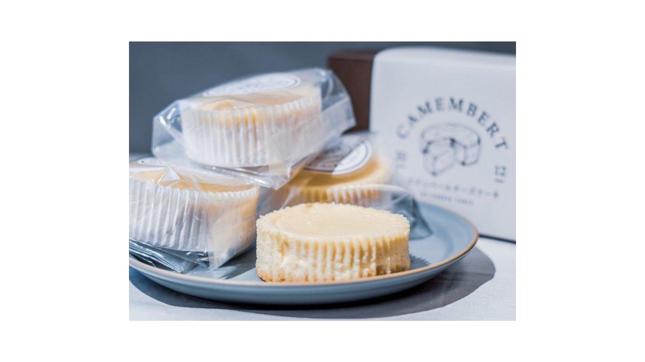 チーズ専門店監修の生カマンベールチーズケーキが、バレンタイン期間限定パッケージで発売♡