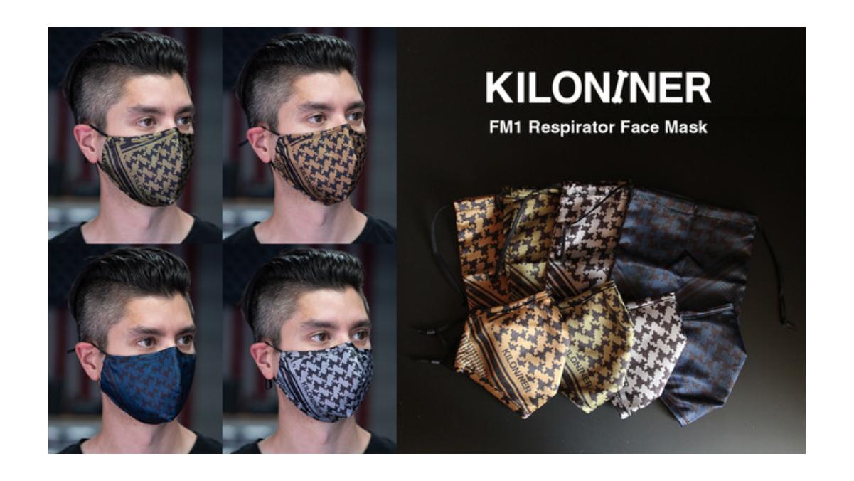 ミリタリーギア好きな人が選ぶマスク!「FM1 Face Mask」がお洒落でかっこいい