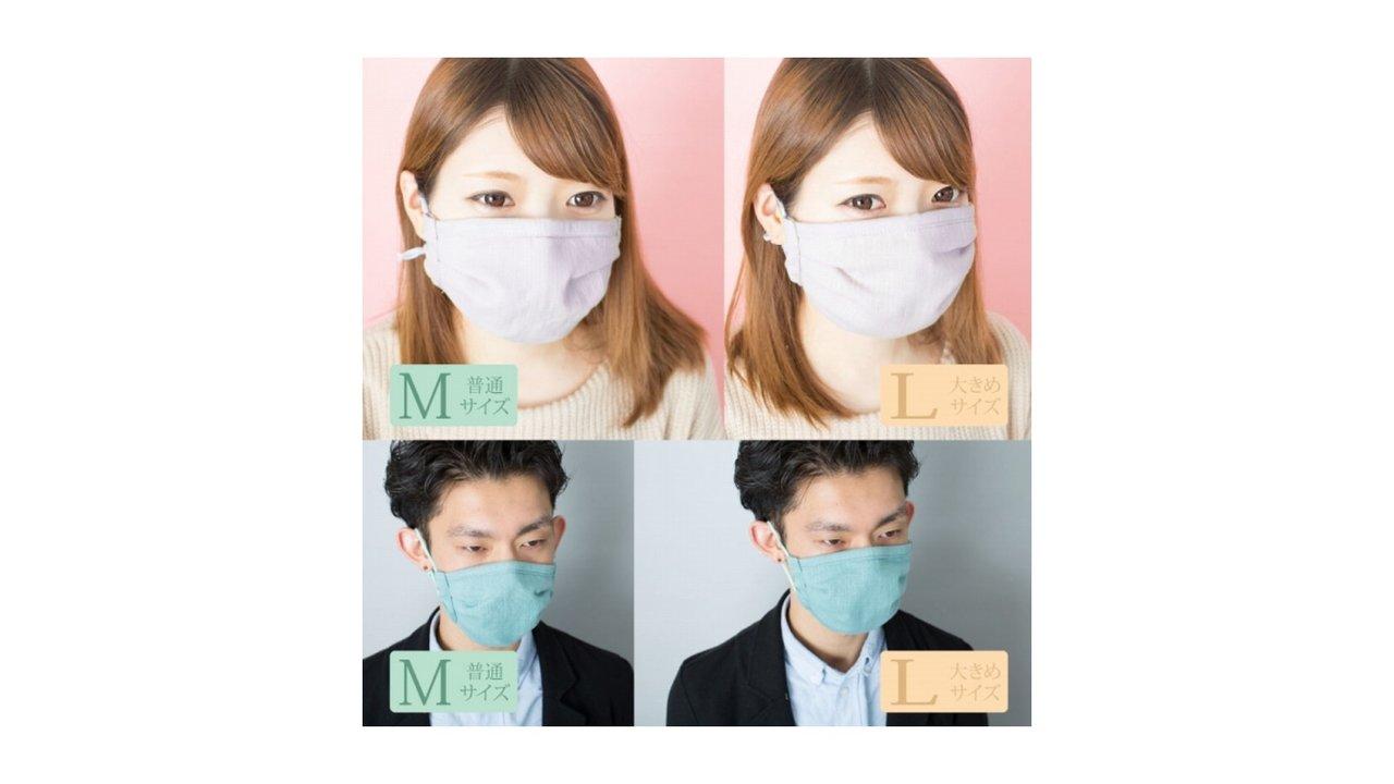不織布と布の良いとこどり!ウイルス飛沫93%以上カットを実現した布マスク