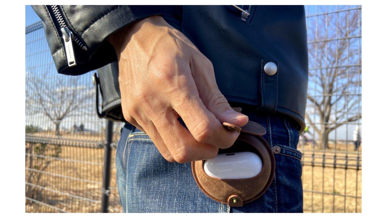 これでポケットが膨らまない!かっこ良く小物を持ち運べる「レザーポケット」