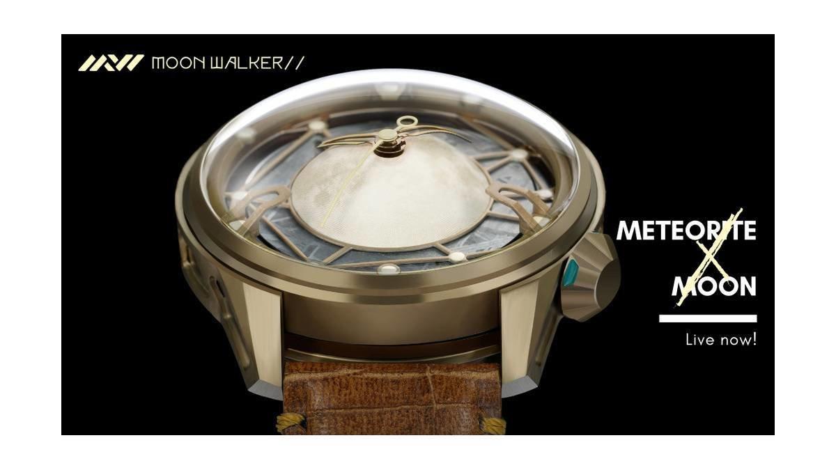 本物の隕石を時計に!ロマンあふれるMoon Walker IIはマストチェック!