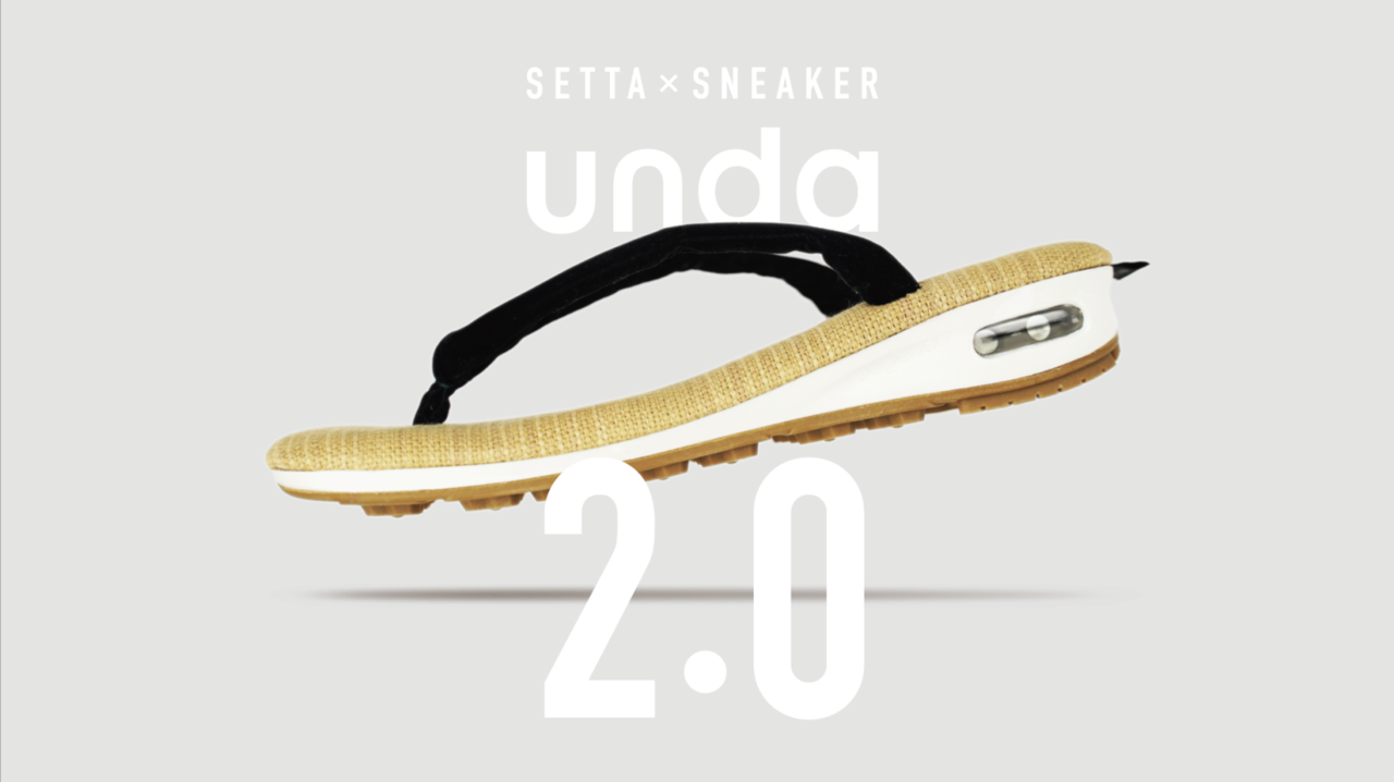 雪駄だけどスニーカーの履き心地!「unda 2.0」ってなんだ!?