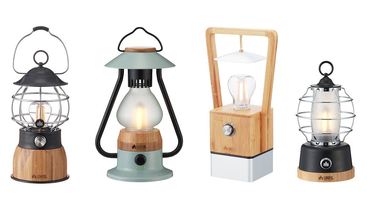 LOGOSの蓄電式LED「Bamboo ゆらめきランタン」で癒しの明かりを楽しめる