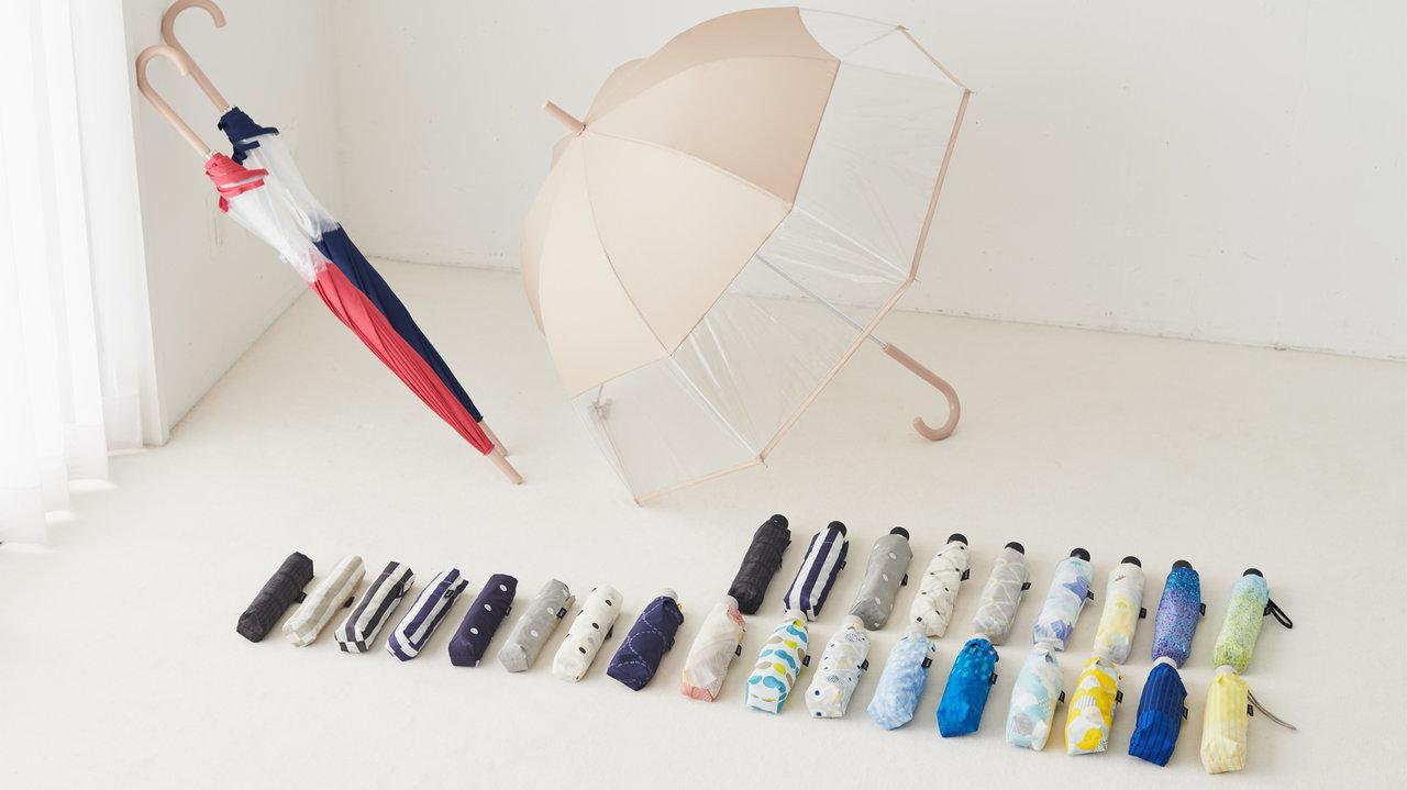 【傘問題】折り畳み傘派も長傘派も、梅雨シーズンの前にぴったりな1本を見つけられる