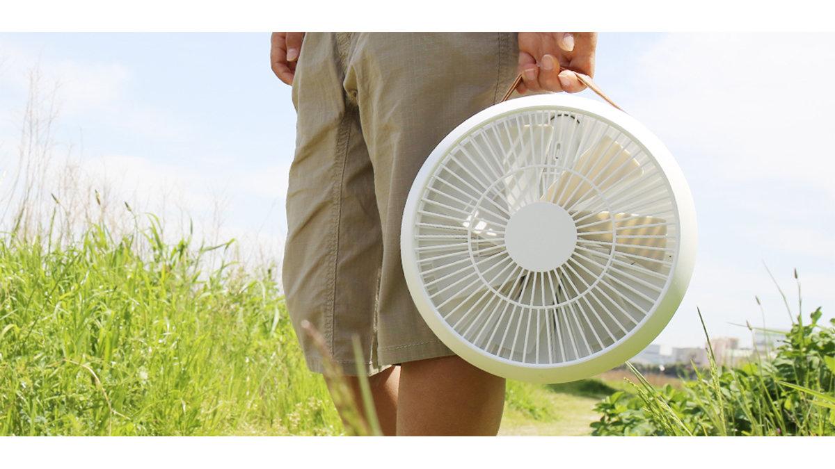 持ち運べる!掛けられる!いろいろ使える小型扇風機が超便利