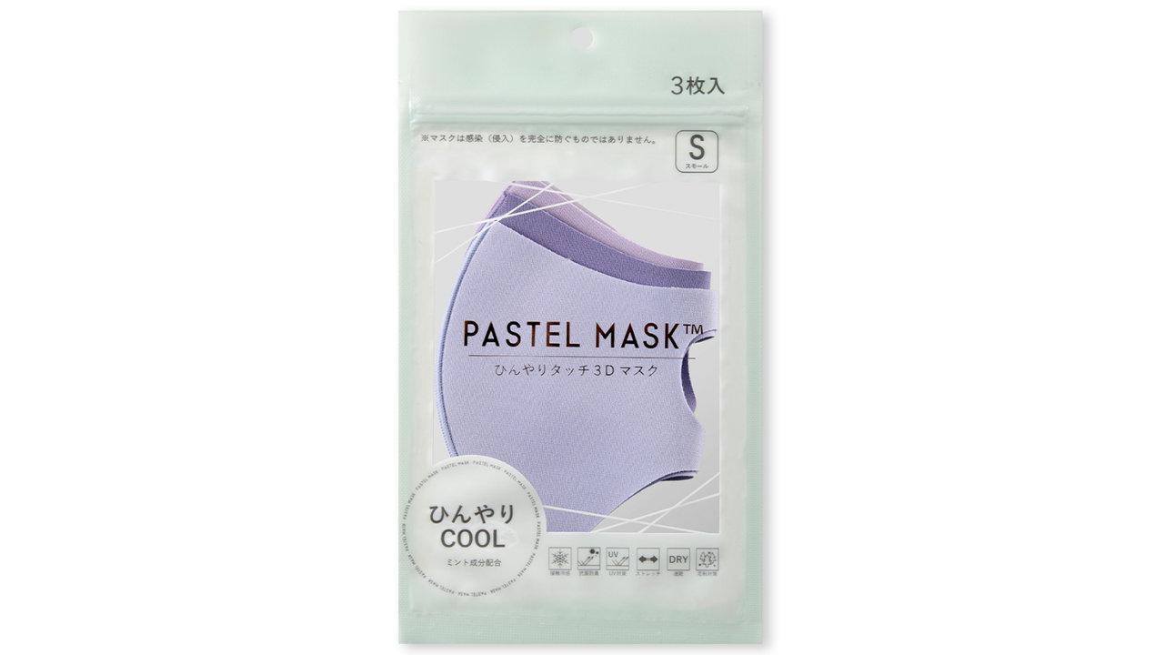 冷感20%アップ!ミント成分配合のひんやりマスク「PASTEL MASK COOL」