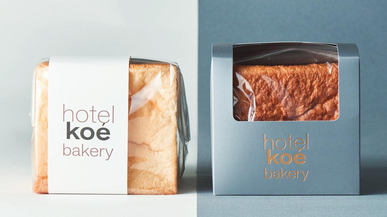 「フィナンシェ食パン」がECサイトに!話題の食パンを自宅で堪能