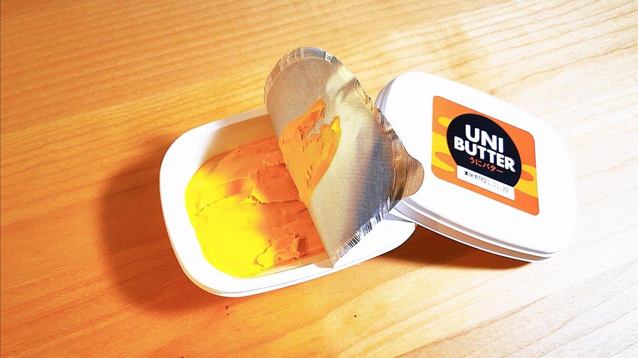 【カルディ】売り切れ店舗続出!カルディで買える「うにバター」が〇〇に使える!