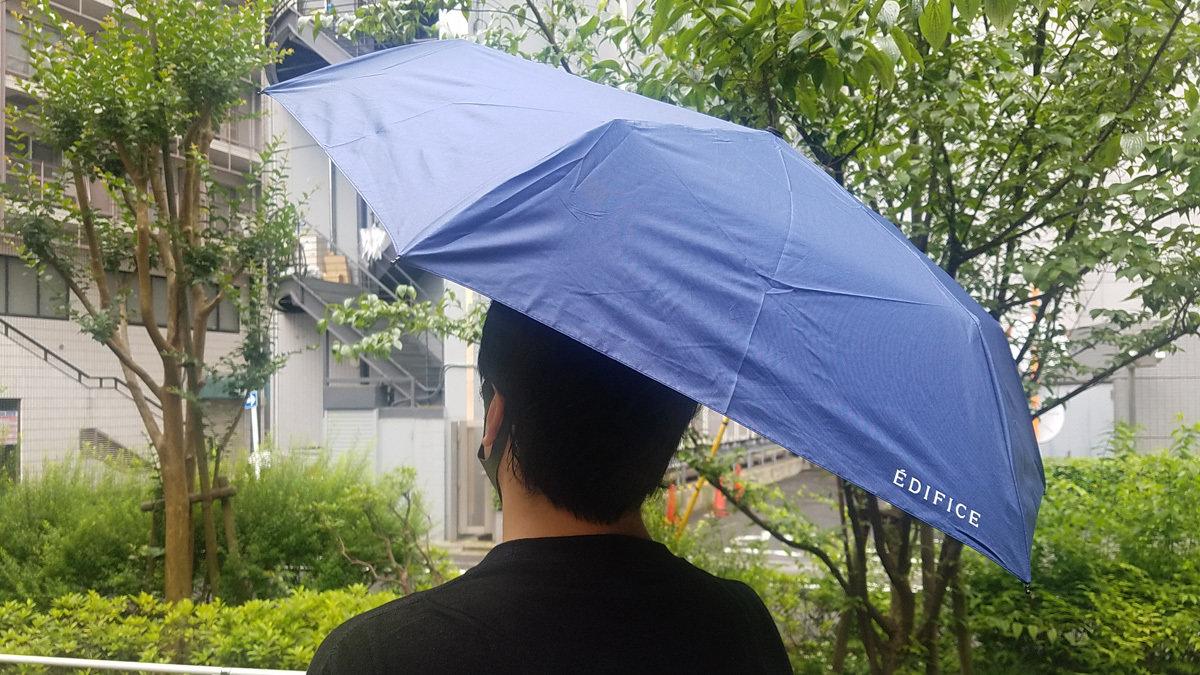 日傘デビューは雑誌付録で!エディフィスの晴雨兼用折りたたみ傘を開いてみた