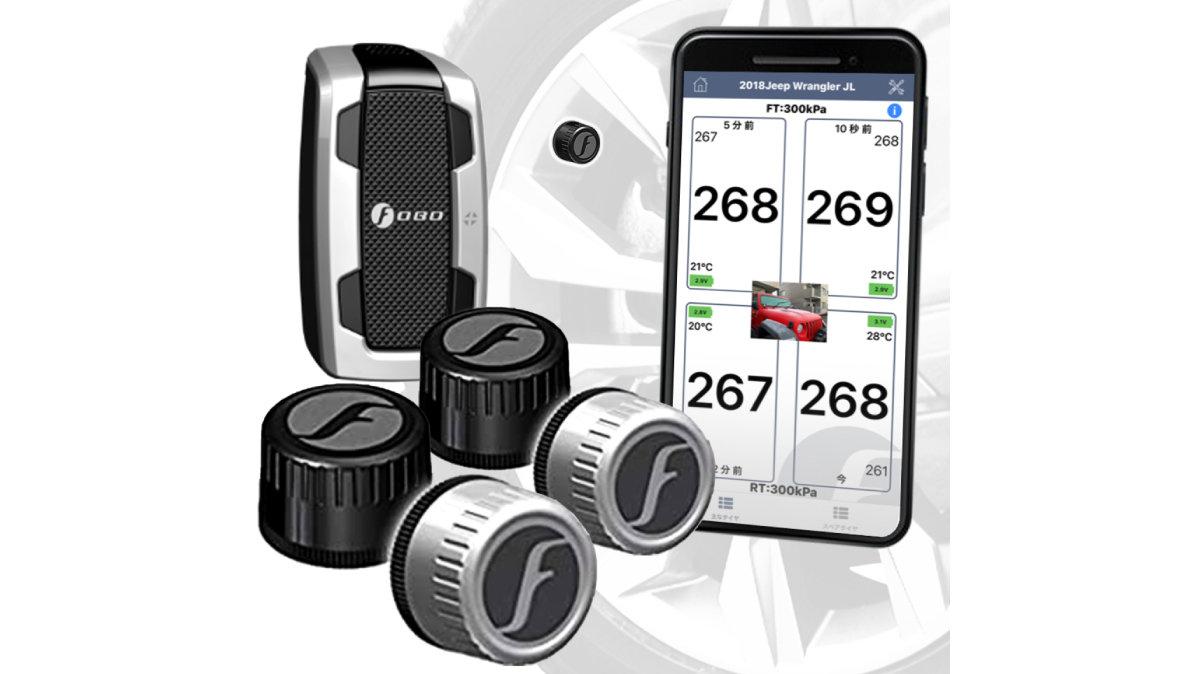 スマホで簡単に車のタイヤ空気圧をチェック!10秒で装着可能な「FOBOTIRE2」