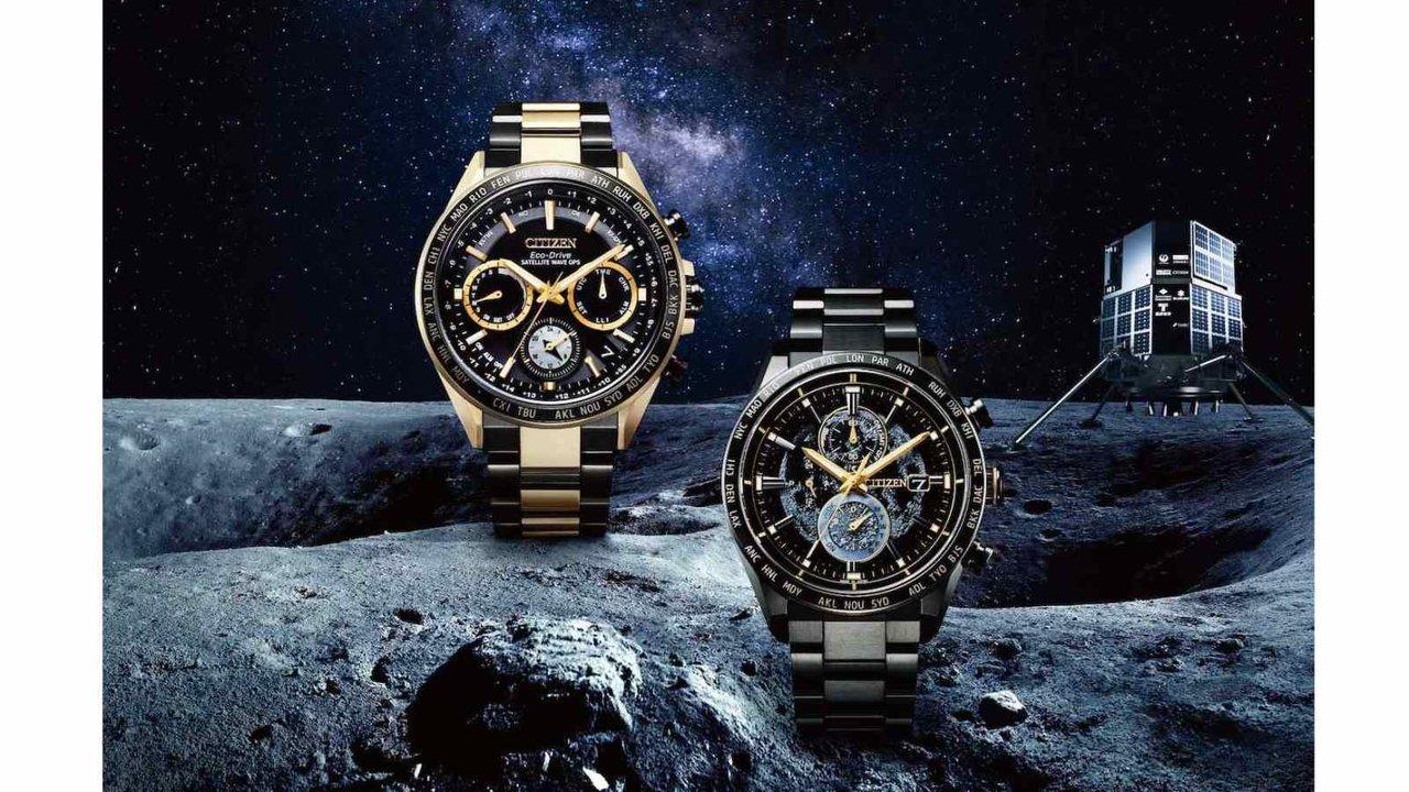 月面探査機と同じ素材を使用!月の淡い光と暗闇を表現したシチズン×HAKUTO-Rコラボウォッチ