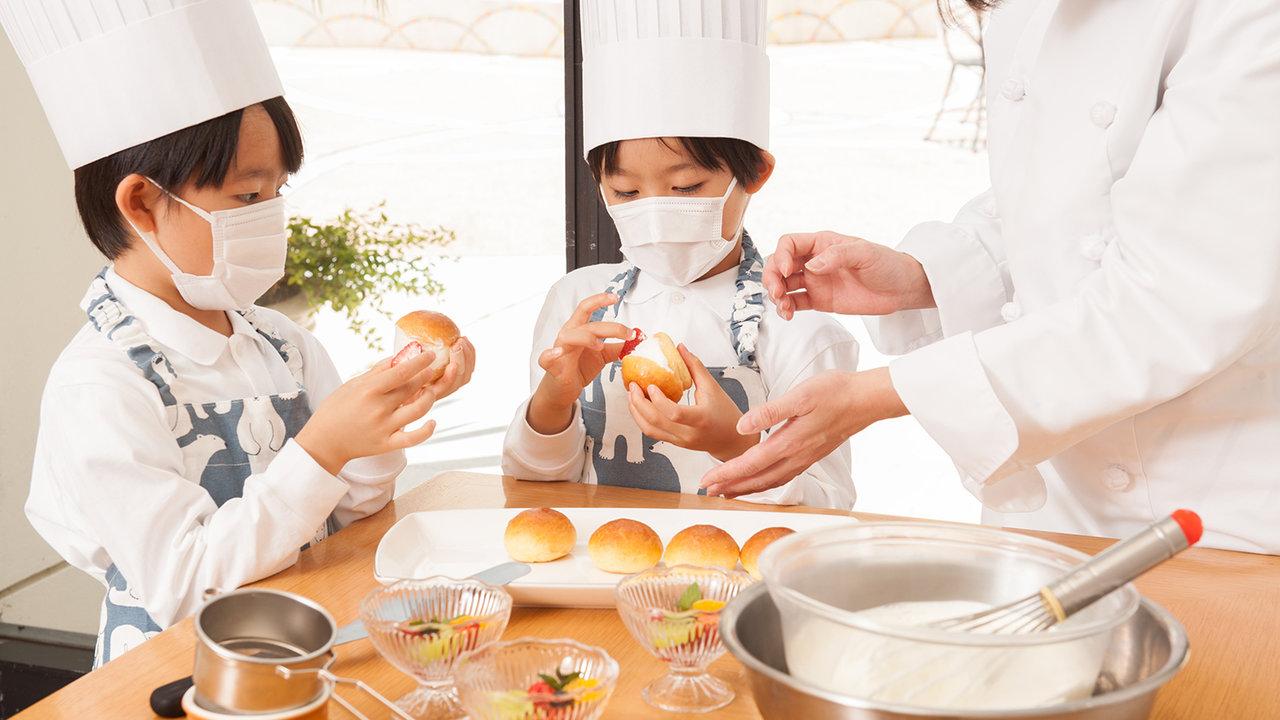 親子で楽しむ夏休み!ホテルオークラ東京ベイの小学生向け職業体験イベント