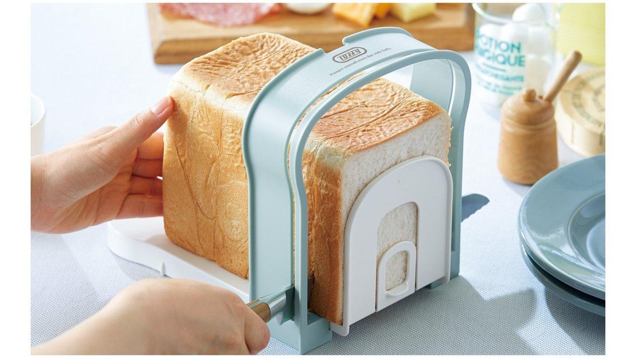 好きなサイズにまっすぐスライス!食パンを簡単に切り分けられる「Toffy 食パンスライスガイド」