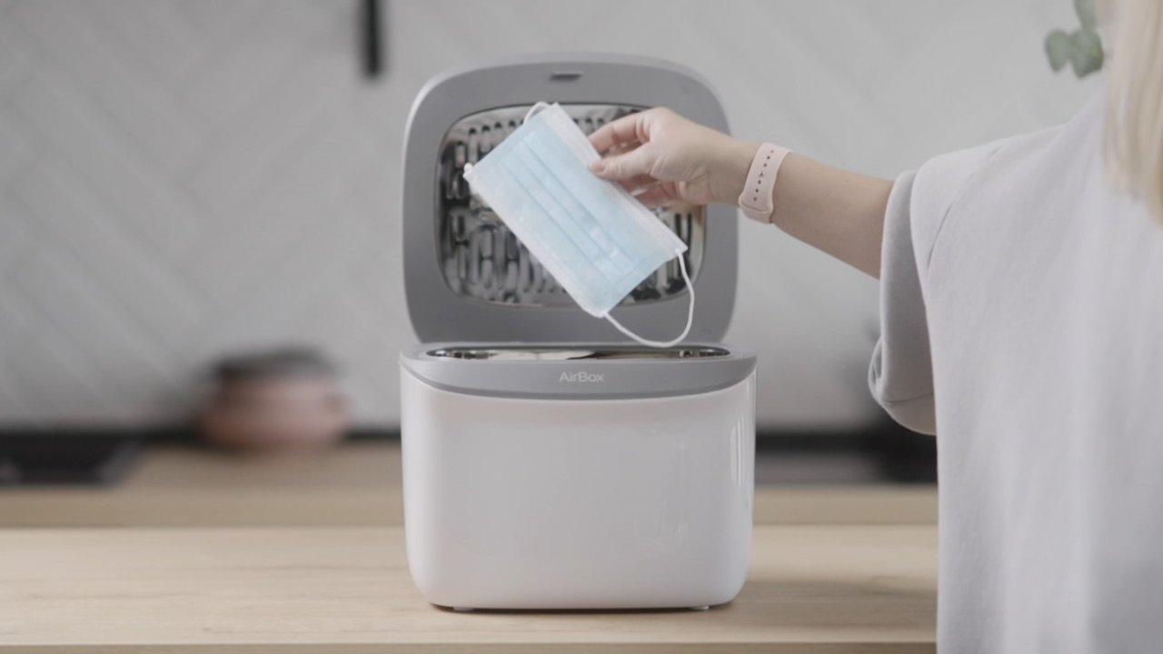 マスクも哺乳瓶もスッキリ除菌!洗練されたデザインと高い機能性を備えた乾燥機能つき除菌ボックス