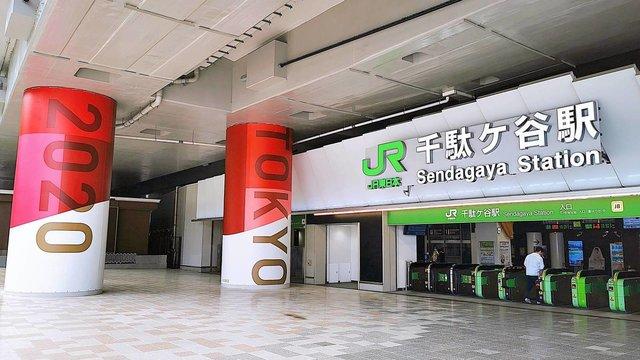 【ひと駅散歩】オリ・パラ直前! JR総武線 千駄ケ谷駅〜信濃町駅を歩く