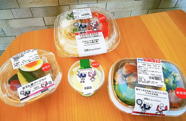 【TOKYO2020】選手村提供メニューがセブン−イレブンで味わえる!実際に食べてみた