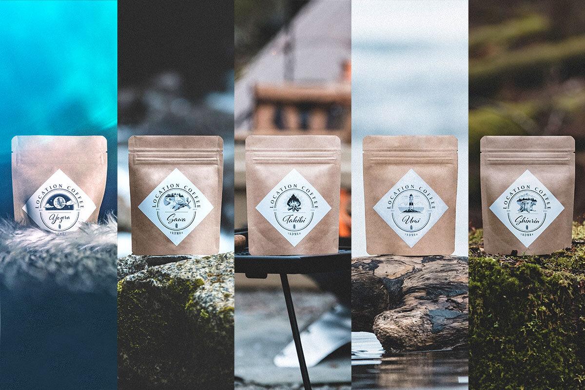 コーヒーと旅に出る!新感覚のアウトドア専用コーヒー豆