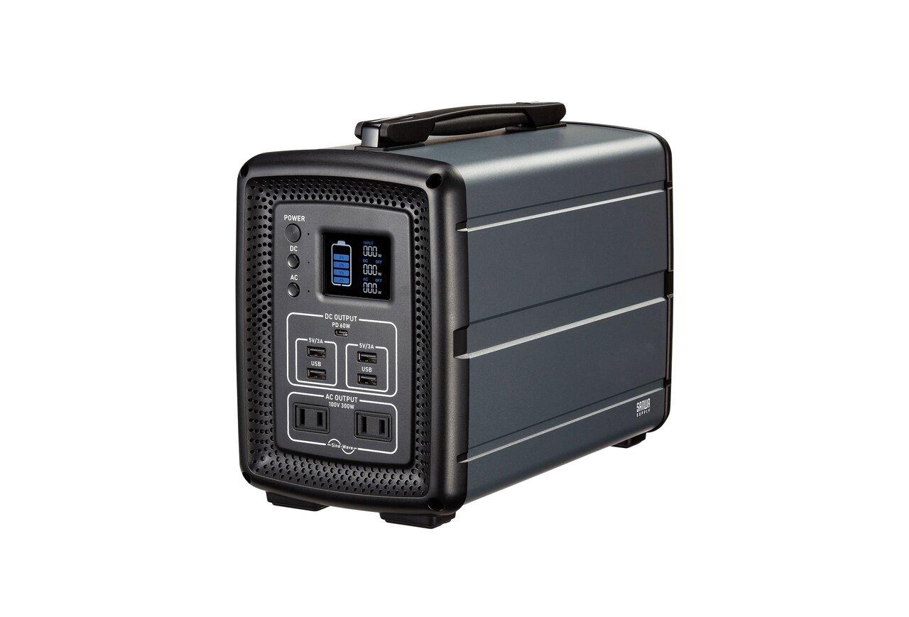 外でも家電を自由に使おう!500Whの大容量バッテリーを搭載したポータブル電源