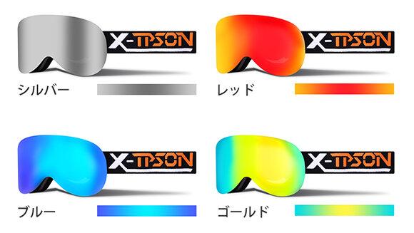 わずか3秒でレンズ交換!気分で色を選べるスキーゴーグル「TS52」