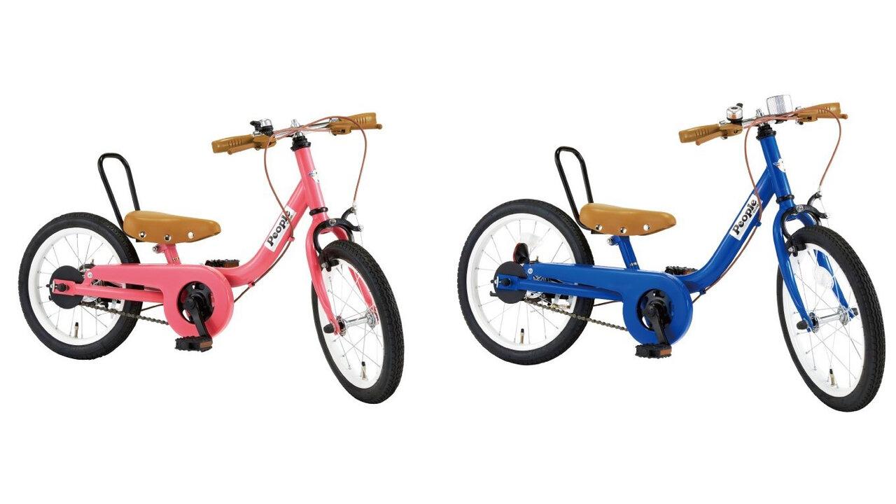 30分で自転車に乗れるようになる!子供の自転車練習に最適な「ケッターサイクル」