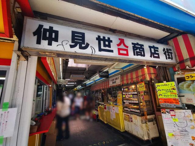 【ひと駅散歩】小田急線町田駅〜相模大野駅 都市と自然が調和するベッドタウン