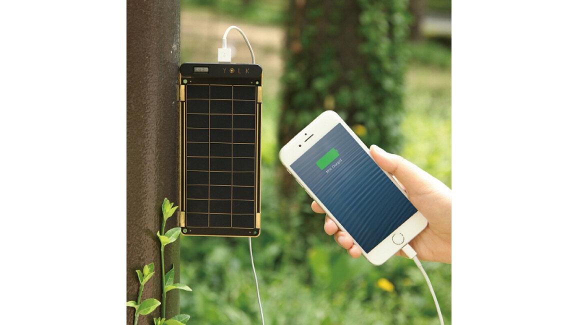 世界最薄!ソーラーパネルを超えたソーラーチャージャー「YOLK Solar Paper」