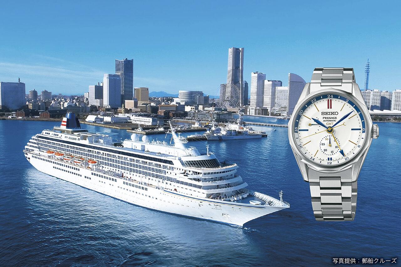 就航30周年の飛鳥クルーズ×セイコーコラボ限定モデル!新デザインシリーズ「Ocean Traveler」