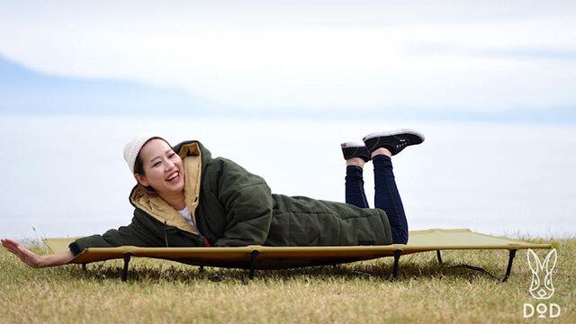 【MADUROセレクション】9月はキャンプ!片手で運べる、2.6kgの超軽量コット「バッグインベッド」