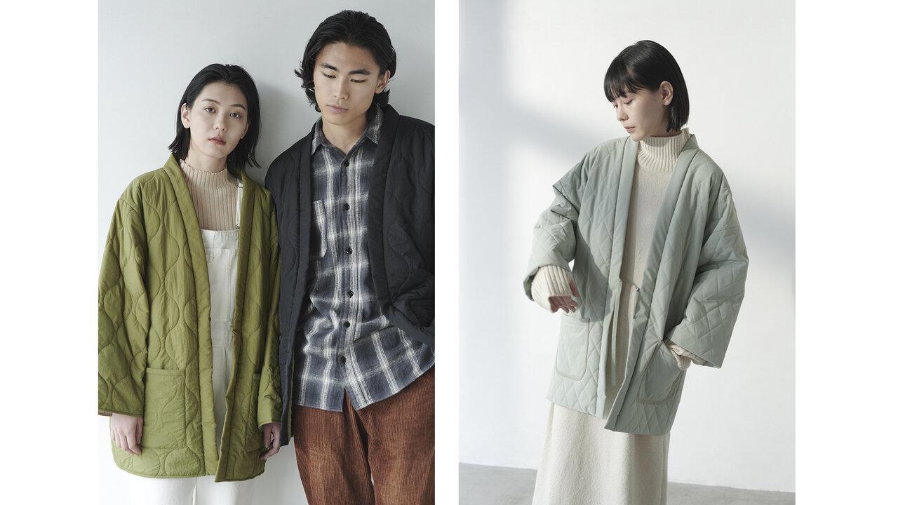 日本伝統の生活着「はんてん」がアップデート!新たな冬のスタンダード「DAN-TEN(ダンテン)」
