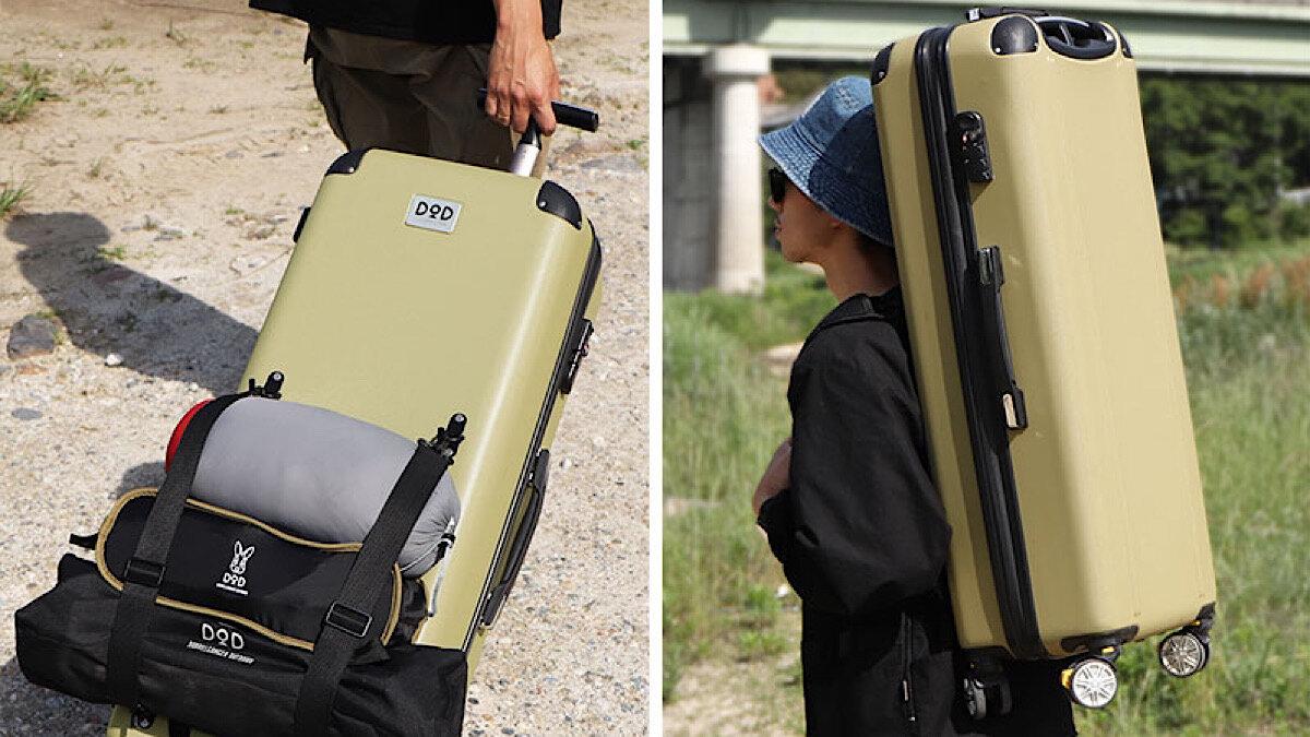 テントも入るキャンプ用スーツケース!大容量58L「キャンパーノ・コロコーロ」はローテーブルにも【【MADUROセレクション】10月もキャンプ!