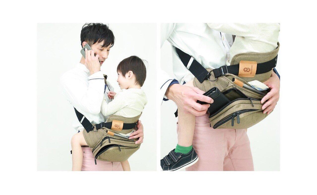歩きたい年頃の子どもを持つパパとママに。抱っこバッグ「ダッコリーノ」