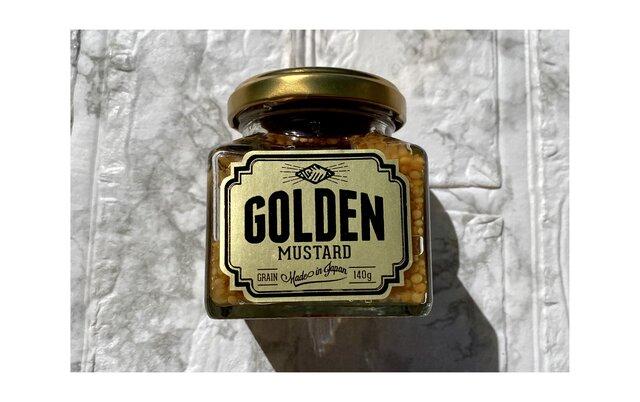 プチっ食感が楽しい、マスタードを超えた「GOLDEN MUSTARD」は、かけるだけで贅沢キャンプレシピに