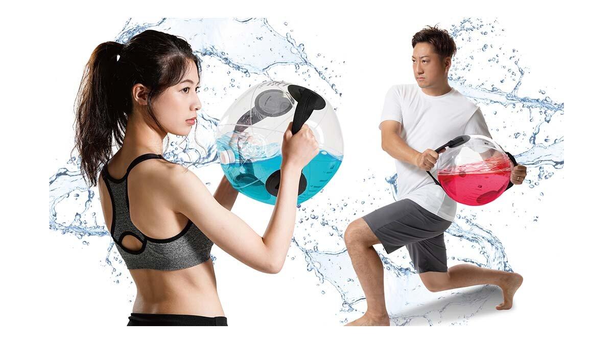 揺れる水でトレーニング!負荷調整が手軽にできる「体幹エクサウォーターダンベル」