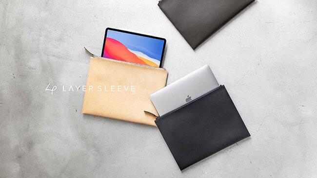 洗練された美しさ。MacBookのための専用ケース「Layer Sleeve」